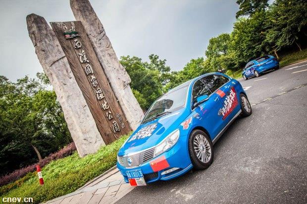 80天腾势纯电动汽车环球之旅队伍到达杭州