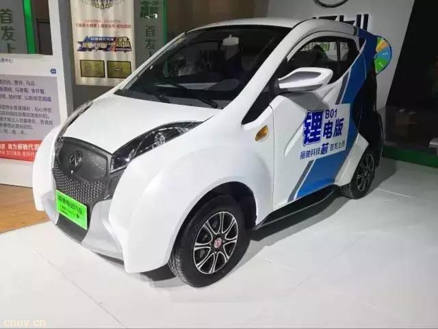 """科技、智能、创新 丽驰汽车参赛""""郑州展"""""""
